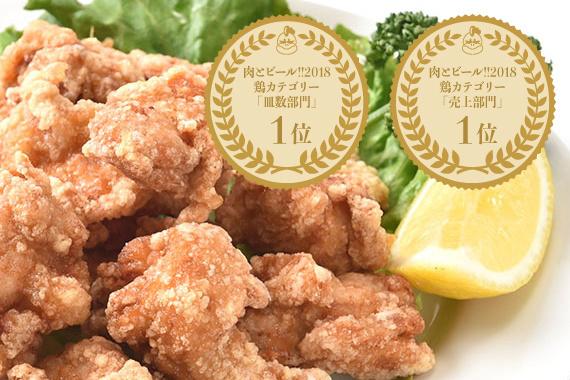 「肉とビール2018」で「手羽トロや」が鶏部門第1位を獲得しました!